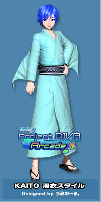 File:PDA KaitoYukata.jpg