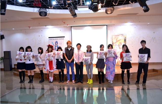 File:Vocaloidchinacon1.png