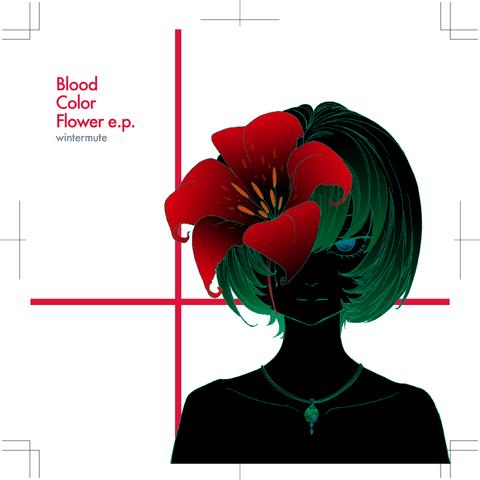 File:Blood Color Flower.png