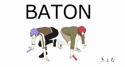 File:BATON.png
