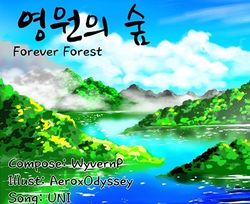 """Image of """"Forever Forest ~영원의 숲~ (Forever Forest ~Yeongwonui Sup~)"""""""