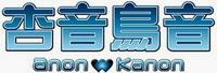 Anonkanon logo
