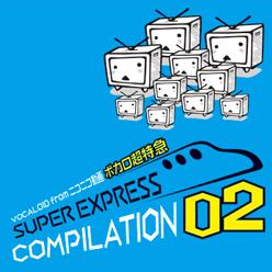 File:Niconico supaexp comp 2.jpg