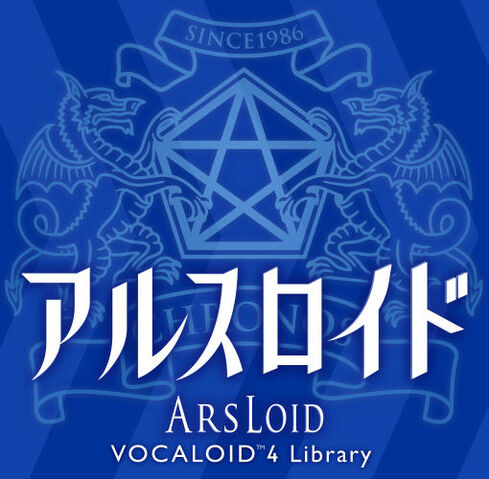 File:ArsloidLogo.jpg