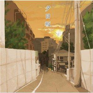 File:Yuuhizaka Single.jpg