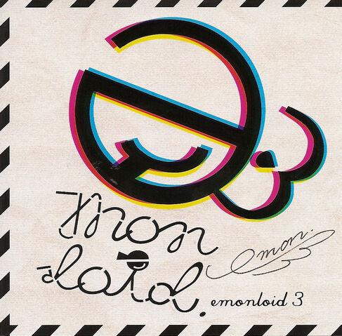 File:Emonloid3.jpg