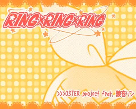 File:RINGRINGRING.png