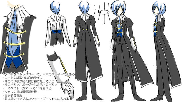 File:Kaito Noble concept.jpg
