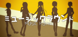File:Music Round.png