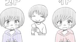 File:Watashi wa Ano Ko no 2P Karaa.png