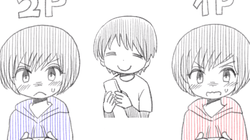 "Image of ""私はあの子の2Pカラー (Watashi wa Ano Ko no 2P Color)"""