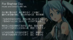 "Image of ""For Brighter Day"""