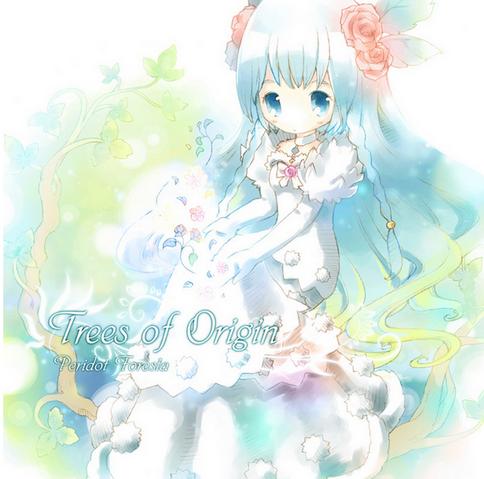 File:Seiko-P 2nd Album.png