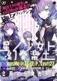 Stargirl novel