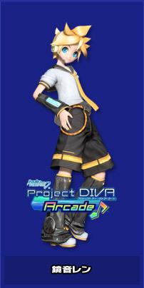 File:Project Diva Arcade-Kagamine Len.jpg