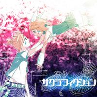 Sakura Fiction Cover