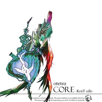 File:Core KarenT.jpg