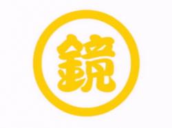 Gekokujou