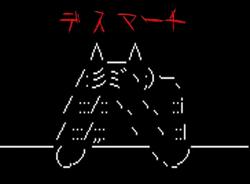 Utsukushii Hana