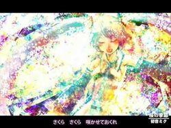Hatsune Miku Sakura no Kisetsu