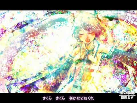 File:Hatsune Miku Sakura no Kisetsu.jpg
