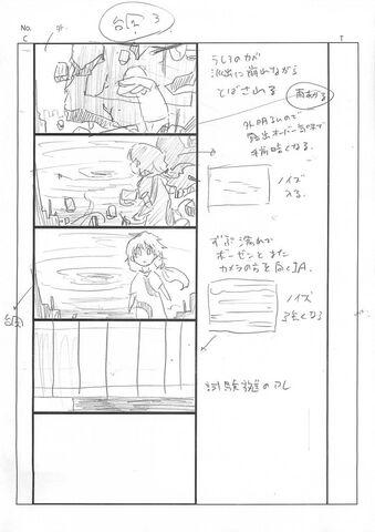 File:Nihonbashi5.jpg