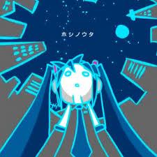 "Image of ""ホシノウタ (Hoshi no Uta)"""