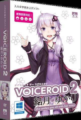 File:Yukari VOICEROID2 box.png