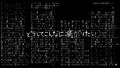Thumbnail for version as of 04:22, September 23, 2014
