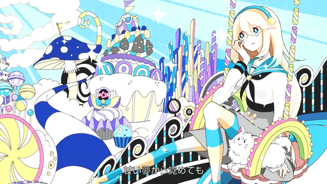 File:Colate - キャラメルタルト.png
