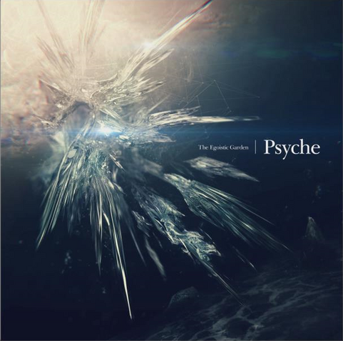File:Psyche.png