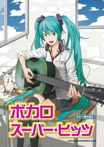 File:Vocaloid super hits guitar sheet music.jpg