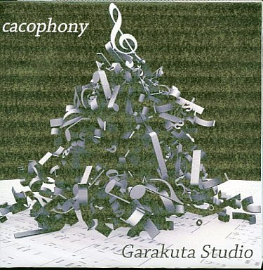 File:Cacophony.jpg