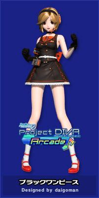 File:MEIKO SAKINE PDA Costume.jpg