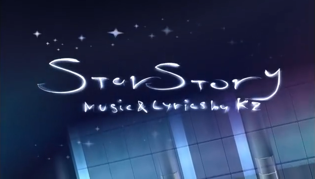 File:Star Story.png