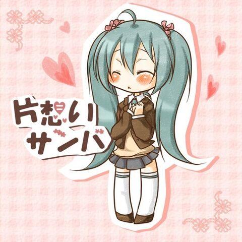 File:Kataomoisamba.jpg