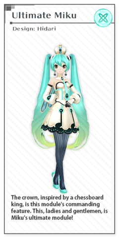 File:X module ultimate miku.png