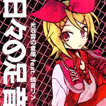File:Hikari 7th Album.jpg