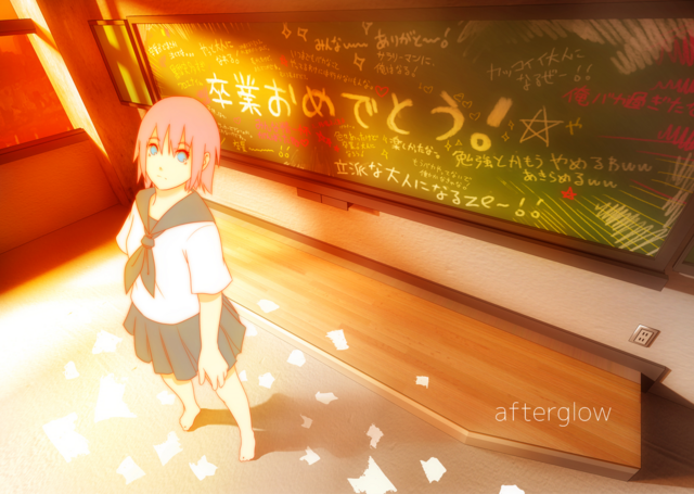 File:Afterglow.png