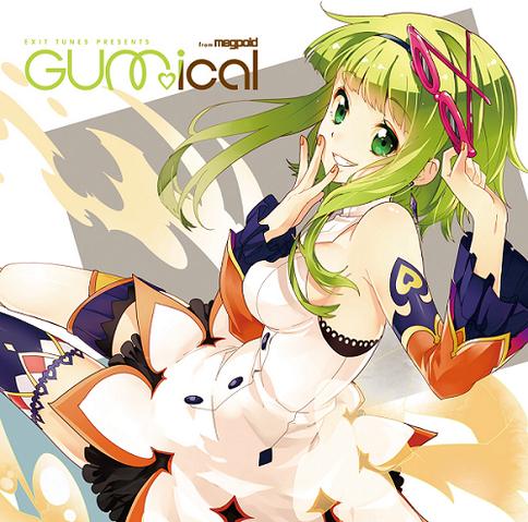 File:Gumical album.png