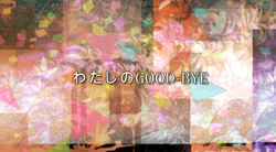 My goodbye