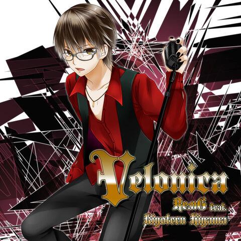 File:VelonicaAlbum.jpg