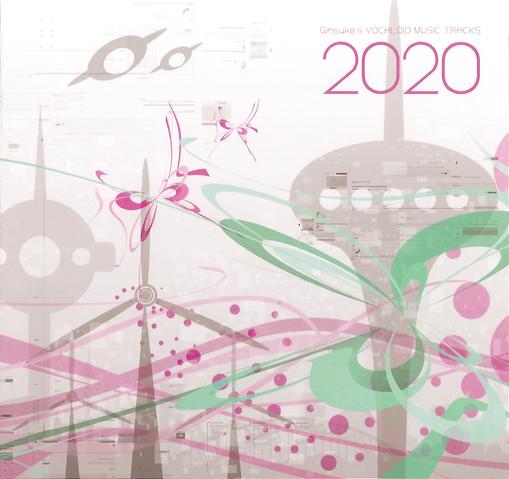 File:2020.png
