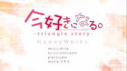 Ima Suki ni Naru -triangle story-
