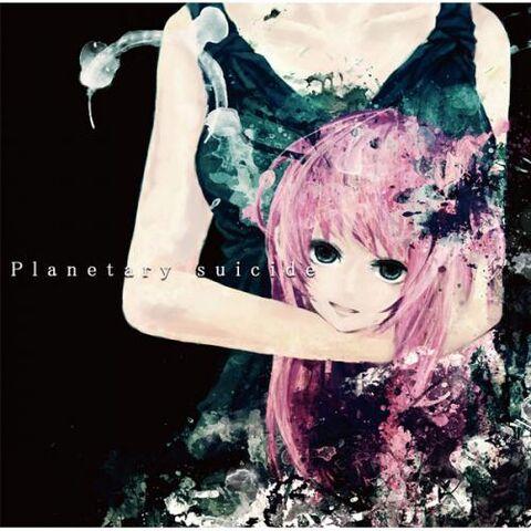 File:Planetary Suicide.jpg