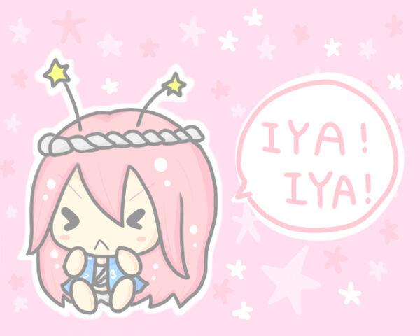 File:Iya Iya Seijin2.jpg