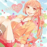 Iroheart feat. nekomura iroha album illust