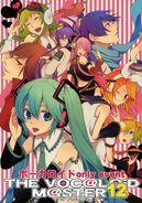 Vocaloidmaster12