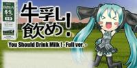 牛乳飲め! (Gyuunyuu Nome!)