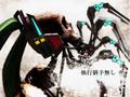 Mukuro attack!! ft Hatsune Miku.png